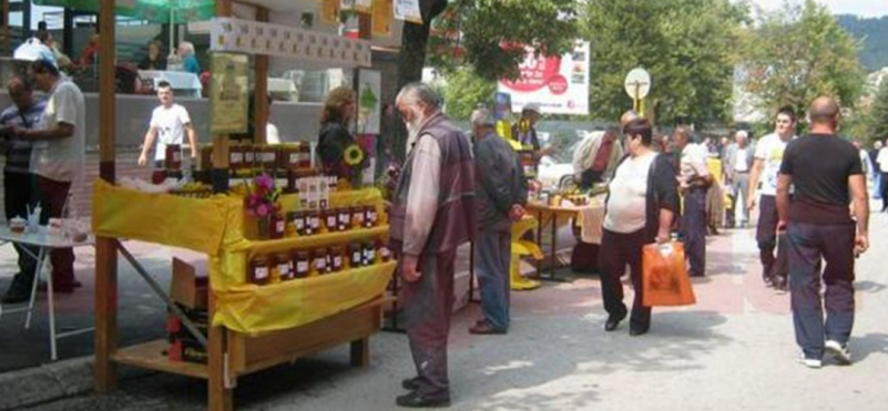 The 8th regional honey exhibition
