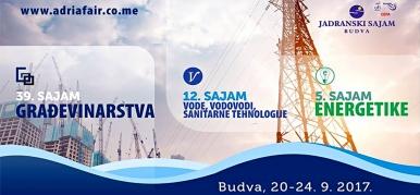 Выставка строительства, энергетики и оборудования для водоснабжения 2017