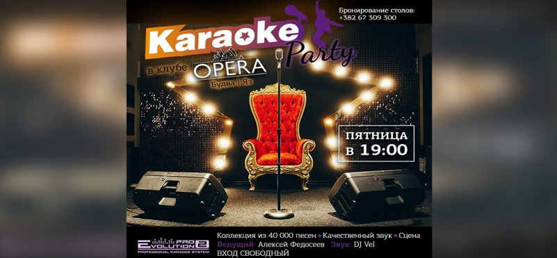 Karaoke party at the club Opera