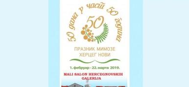 50-ый Фестиваль Мимозы