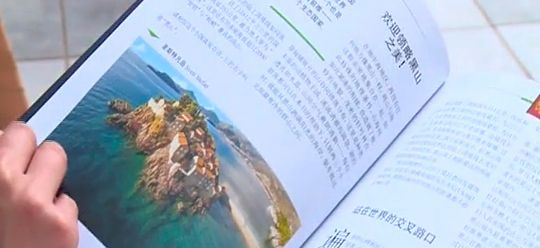 A book about the beauty of Montenegro is published in Chinese