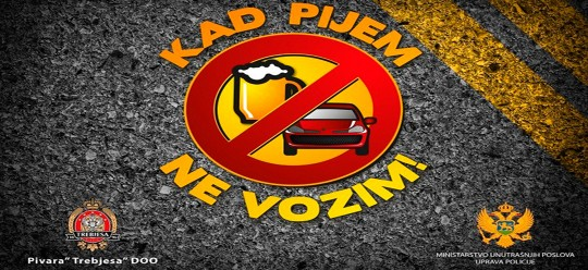 Campaign «Drunk, do not drive!» started in Montenegro