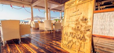Almara Beach Club