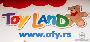 Children's shop Toy Land