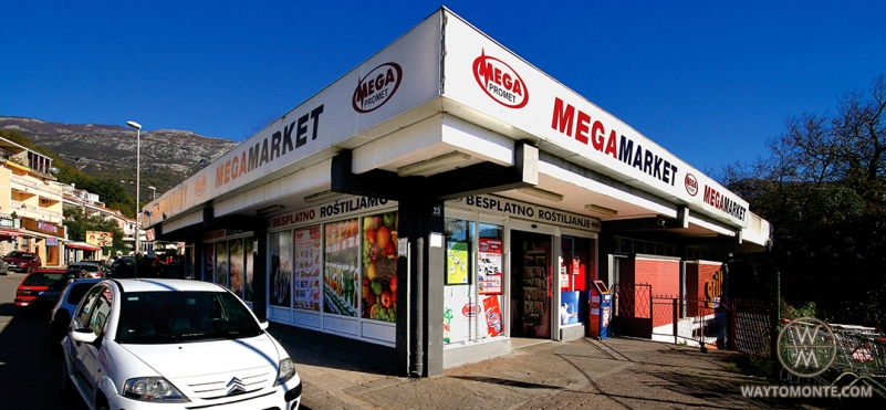 MEGA Market 3.photo