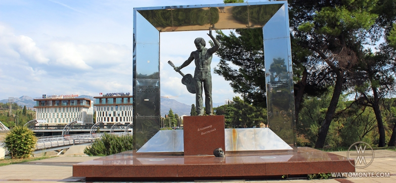 The Monument to Vladimir Vysotsky.photo
