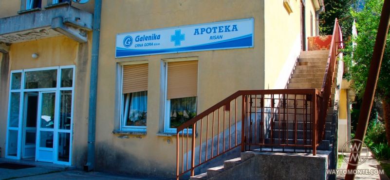 Pharmacy Galenika.photo