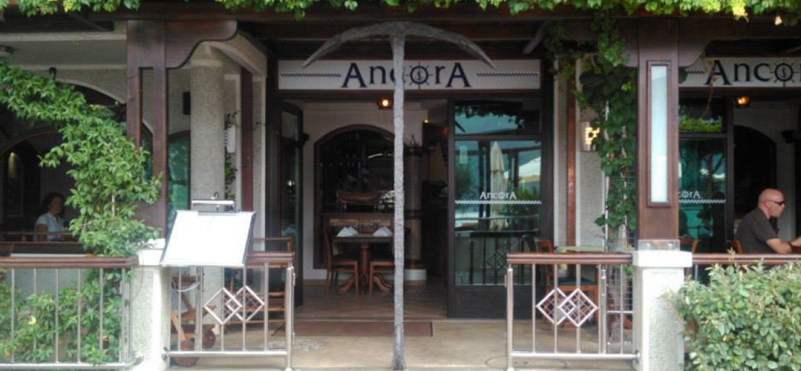 Fish restaurant Ancora.photo