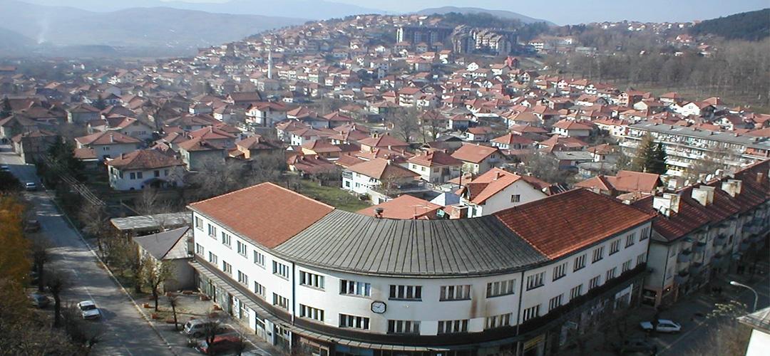 Город Плевля в Черногории