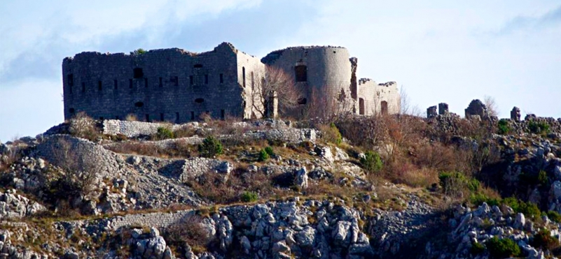 Fortress Kosmach.photo