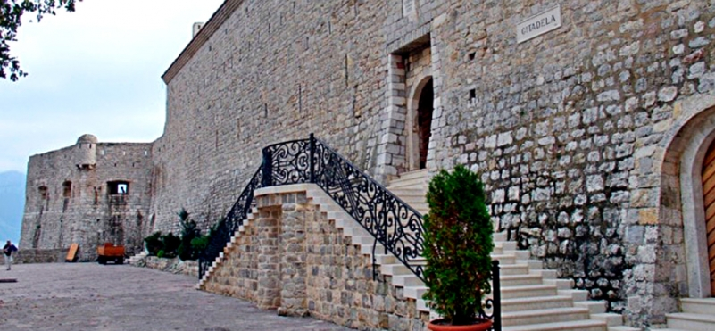 The Citadel - Fortress of Saint Mary.photo