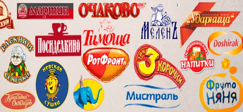 Store of russian products Taste of homeland.photo
